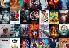 หนังใหม่เข้าโรง 2020 เต็มเรื่อง ฟรี
