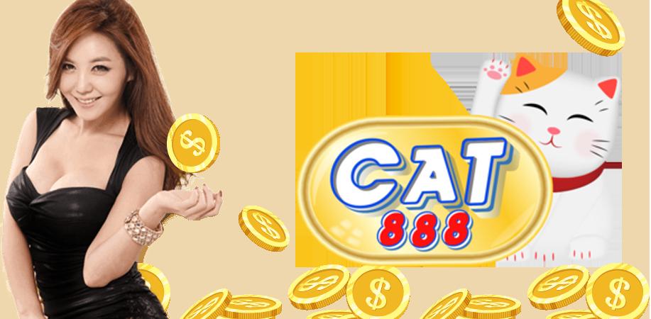 cat888 สมัคร